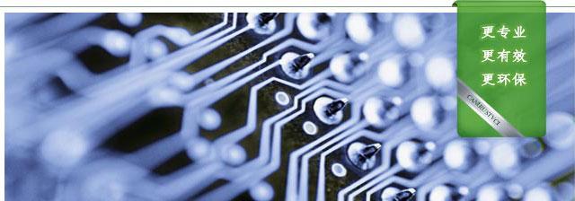 集成电路板,pcb板助焊剂-青岛益缔工贸产品-青岛防锈